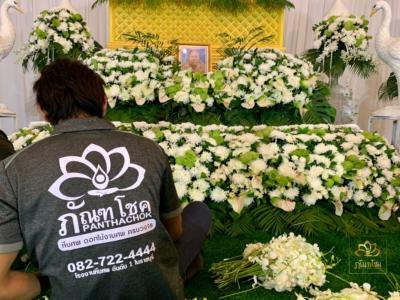 panthachok coffin Watermarked5(2562-03-02-2250)