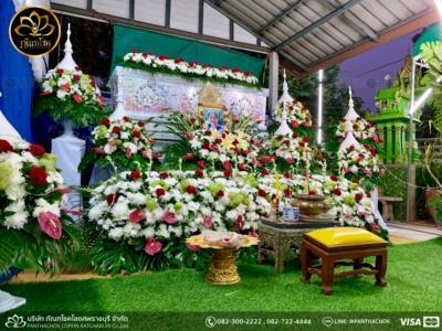 panthachok coffin Watermarked5(2562-03-23-1408)