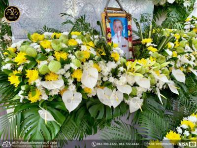 panthachok coffin Watermarked5(2562-04-15-1754)