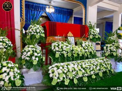panthachok coffin Watermarked7(2562-04-16-2357)