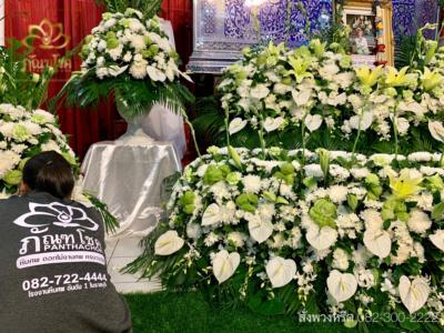 panthachok coffin Watermarked8(2562-03-18-0103)