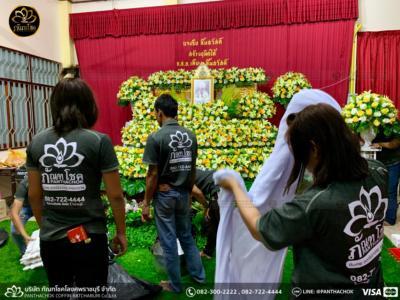 panthachok coffin Watermarked8(2562-04-20-2215)