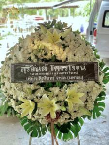 wreath ratchaburi Watermarked(2562-03-16-1312)