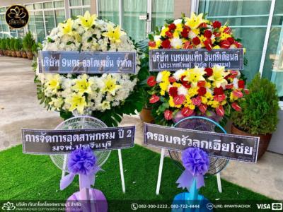 wreath ratchaburi Watermarked(2562-03-23-1625)