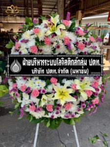 wreath ratchaburi Watermarked(2562-03-29-1546)