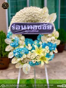 wreath ratchaburi Watermarked(2562-04-01-1636)