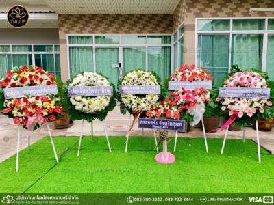 wreath ratchaburi Watermarked(2562-04-03-1950)