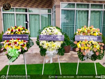 wreath ratchaburi Watermarked(2562-04-05-1635)
