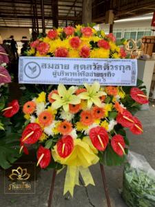 wreath ratchaburi Watermarked1(2562-02-11-1737)