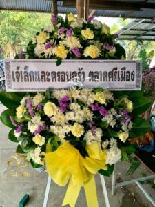 wreath ratchaburi Watermarked1(2562-02-15-1755)