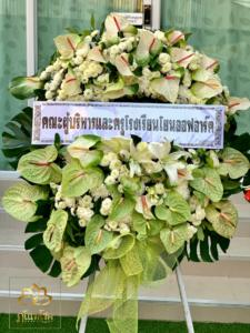 wreath ratchaburi Watermarked1(2562-03-02-1413)