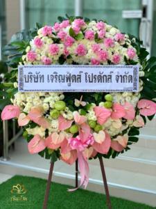 wreath ratchaburi Watermarked1(2562-03-03-1507)-2