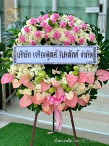 wreath ratchaburi Watermarked1(2562-03-16-1239)