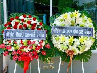 wreath ratchaburi Watermarked1(2562-03-17-1316)-2