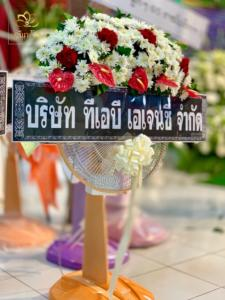 wreath ratchaburi Watermarked1(2562-03-18-0158)