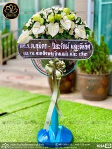 wreath ratchaburi Watermarked1(2562-03-19-1703)