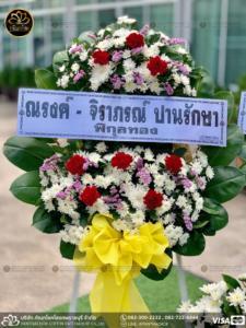wreath ratchaburi Watermarked1(2562-03-20-1644)