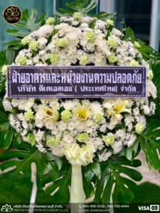 wreath ratchaburi Watermarked1(2562-03-20-1726)-2