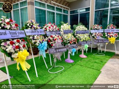 wreath ratchaburi Watermarked1(2562-03-20-1727)