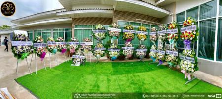 wreath ratchaburi Watermarked1(2562-03-27-2142)