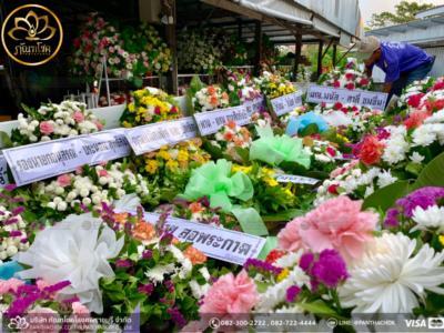 wreath ratchaburi Watermarked1(2562-03-31-1854)