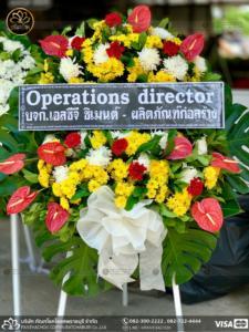 wreath ratchaburi Watermarked1(2562-04-05-1634)