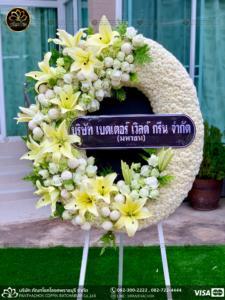 wreath ratchaburi Watermarked1(2562-04-08-1751)