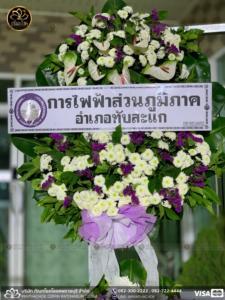 wreath ratchaburi Watermarked1(2562-04-11-0031)