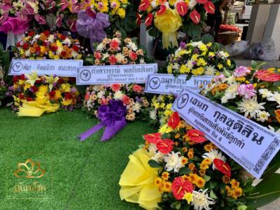 wreath ratchaburi Watermarked10(2562-02-11-1740)