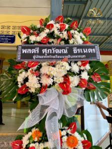 wreath ratchaburi Watermarked10(2562-02-15-1800)