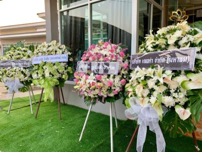 wreath ratchaburi Watermarked10(2562-02-21-0128)