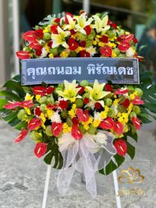 wreath ratchaburi Watermarked10(2562-03-09-2052)