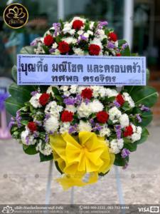 wreath ratchaburi Watermarked10(2562-03-19-1703)