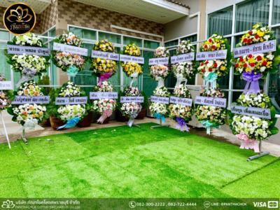 wreath ratchaburi Watermarked10(2562-03-27-2137)