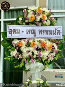 wreath ratchaburi Watermarked10(2562-03-27-2149)