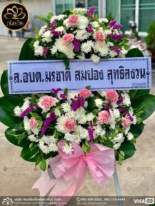 wreath ratchaburi Watermarked10(2562-03-31-1857)