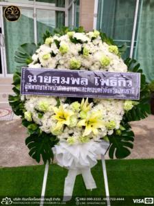 wreath ratchaburi Watermarked10(2562-04-05-1635)