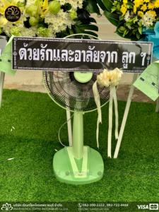 wreath ratchaburi Watermarked10(2562-04-07-1651)