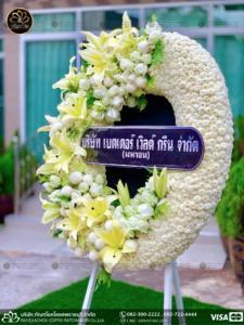 wreath ratchaburi Watermarked10(2562-04-08-1739)