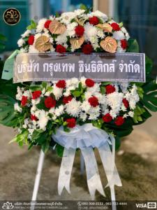 wreath ratchaburi Watermarked10(2562-04-16-2008)