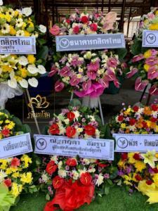 wreath ratchaburi Watermarked11(2562-02-11-1740)