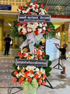 wreath ratchaburi Watermarked11(2562-02-15-1801)