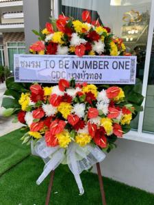 wreath ratchaburi Watermarked11(2562-02-21-0128)