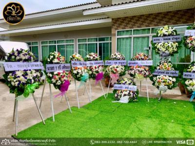 wreath ratchaburi Watermarked11(2562-03-27-2137)