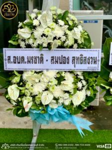 wreath ratchaburi Watermarked11(2562-03-27-2150)