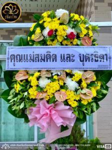 wreath ratchaburi Watermarked11(2562-03-31-1857)