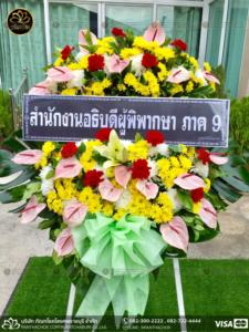 wreath ratchaburi Watermarked11(2562-04-05-1635)