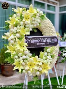 wreath ratchaburi Watermarked11(2562-04-08-1739)