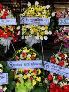 wreath ratchaburi Watermarked12(2562-02-11-1741)