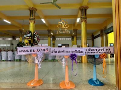 wreath ratchaburi Watermarked12(2562-02-15-1801)